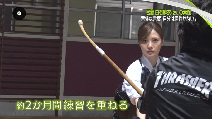 NEWS ZERO 白石麻衣特集 (54)
