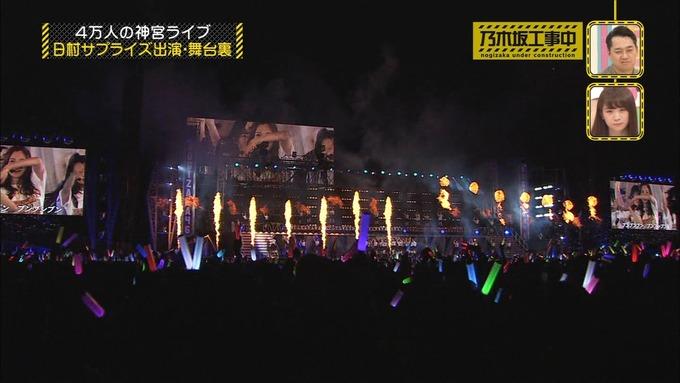 乃木坂工事中 日村密着⑦ (60)