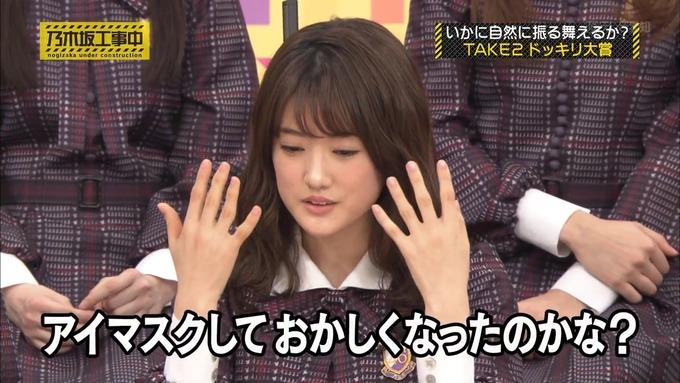 【乃木坂工事中】樋口日奈『ビックリリアクション大賞』 (41)