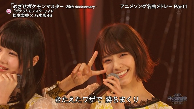 13 FNS歌謡祭 ① (27)