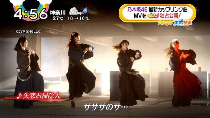 おは4 若様軍団MV 公開 (29)