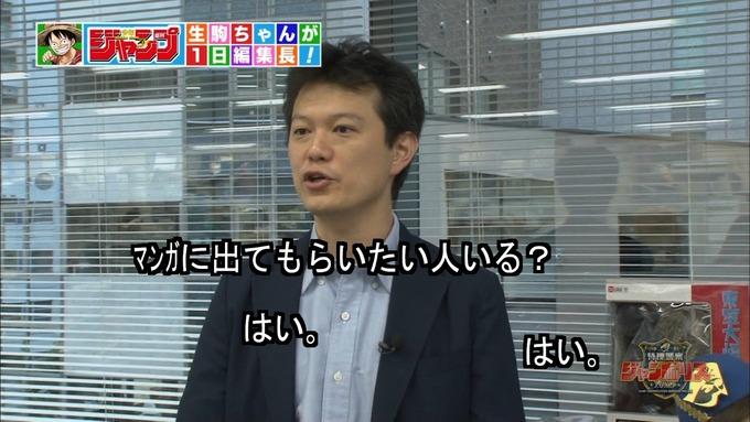 29 ジャンポリス 生駒里奈④ (6)