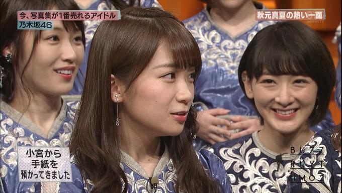 13 バズリズム02 乃木坂46i① (38)