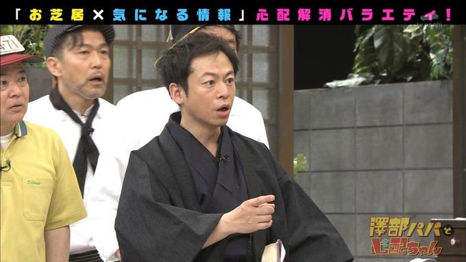 澤部と心配ちゃん 3 星野みなみ (67)