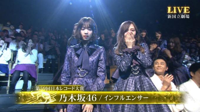 30 日本レコード大賞 受賞 乃木坂46 (9)