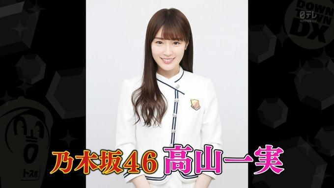 31 ダウンタンDX 高山一実 (3)