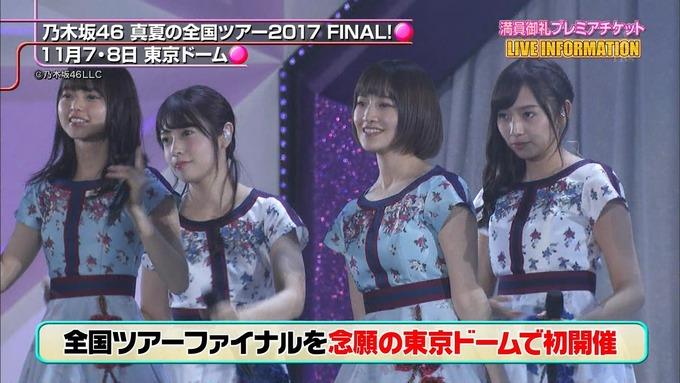 CDTV 東京ドーム 乃木坂46 (5)