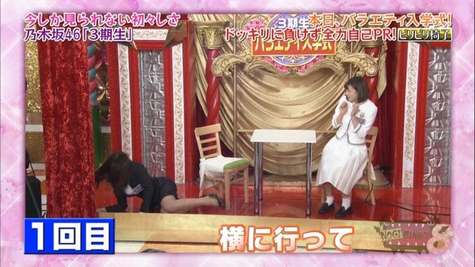 NOGIBINGO8 吉田綾乃クリスティー 自己PR (174)