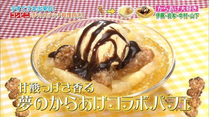NOGIBINGO8 ホットスナック選手権 理々杏 蓮加 美月 麗乃 (74)