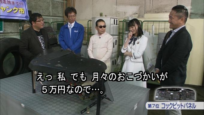 23 タモリ倶楽部 鈴木絢音① (51)
