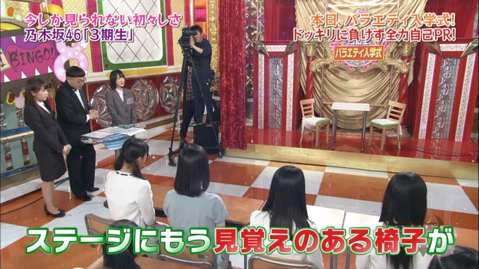 NOGIBINGO8 吉田綾乃クリスティー 自己PR (11)