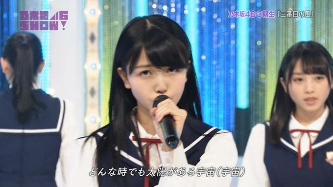 乃木坂46SHOW 新しい風 (56)