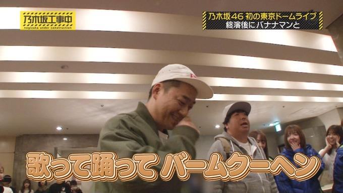 乃木坂工事中 鍋女王決定戦⑫ (19)