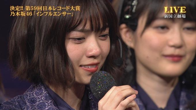 30 日本レコード大賞 受賞 乃木坂46 (66)