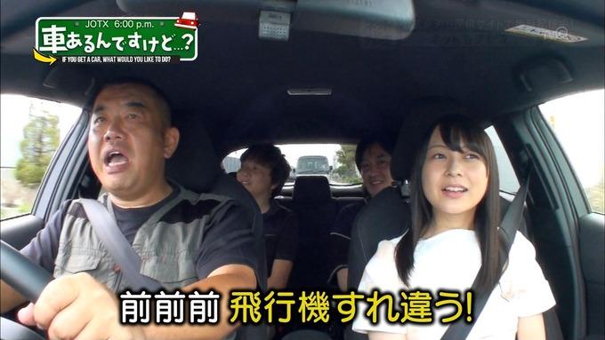 車あるんですけど 予告 鈴木絢音 (1)