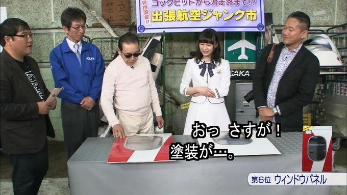 23 タモリ倶楽部 鈴木絢音① (61)