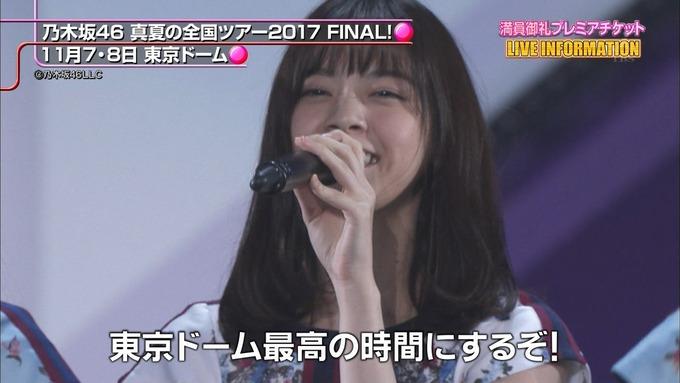 CDTV 東京ドーム 乃木坂46