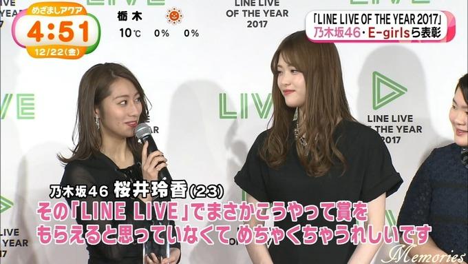 めざましアクア テレビ 生田 松村 桜井 富田 (7)