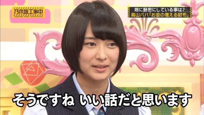 鈴木絢音 ミュ~コミプラス (2)