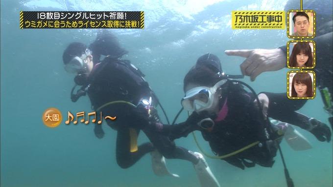乃木坂工事中 18thヒット祈願③ (45)