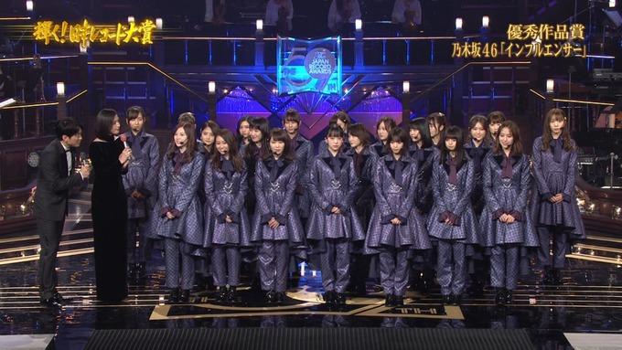 30 日本レコード大賞 乃木坂46 (17)