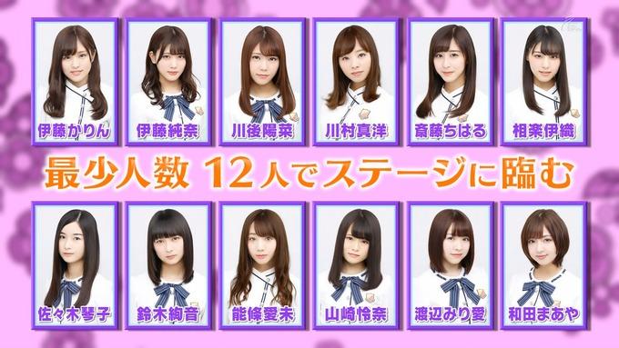 乃木坂46SHOW アンダーライブ (14)
