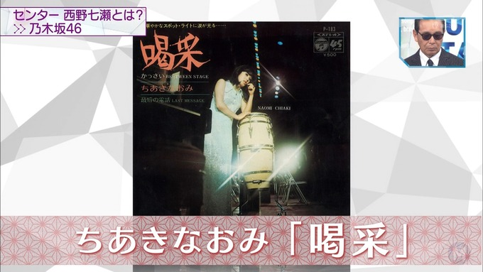 13 Mステ 乃木坂46② (10)