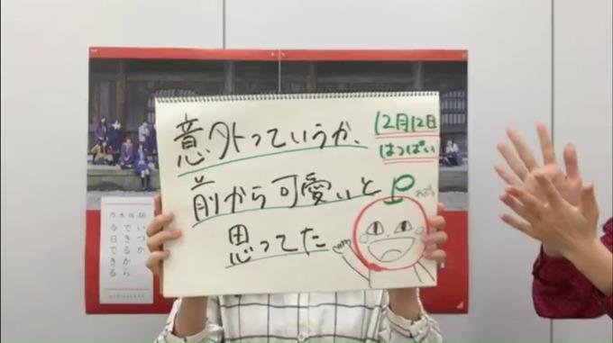 11 伊藤かりん 佐々木琴子 寺田蘭世SR (4)