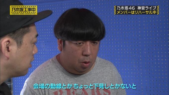乃木坂工事中 日村密着④ (18)