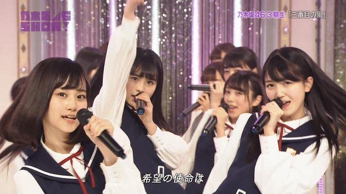 乃木坂46SHOW 新しい風 (86)