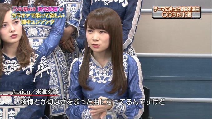 14 CDTV 乃木坂46① (85)