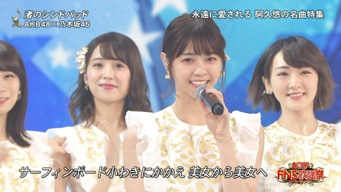 6 FNS歌謡祭④ (22)