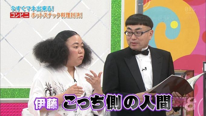 NOGIBINGO8 ホットスナック選手権 理々杏 蓮加 美月 麗乃 (32)