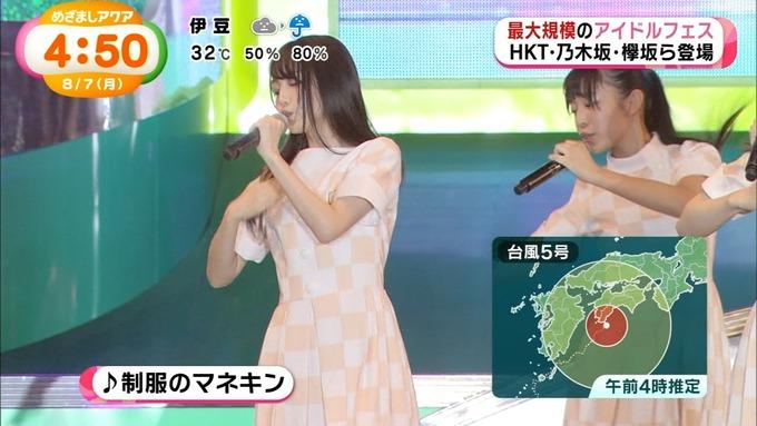 めざましアクア アイドルフェス 乃木坂46 (9)