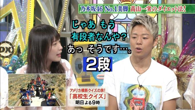 31 ダウンタンDX 高山一実 (33)