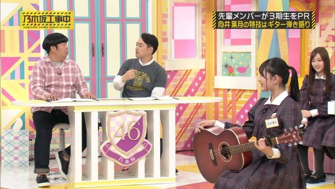 乃木坂工事中 齋藤飛鳥が向井葉月を紹介 (324)