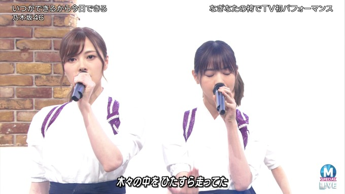 13 Mステ 乃木坂46③ (9)
