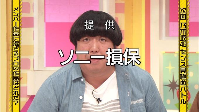 乃木坂工事中 鍋女王決定戦2⑱ (20)