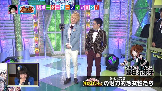 20 ジャンポリス 生駒里奈 (29)