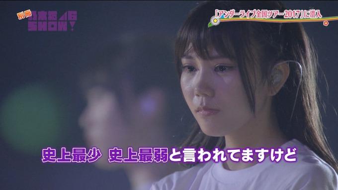 乃木坂46SHOW アンダーライブ (66)