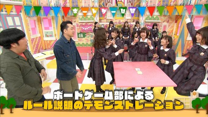 乃木坂工事中 橋本奈々未「ボードゲーム部」ナンジャモンジャ (29)