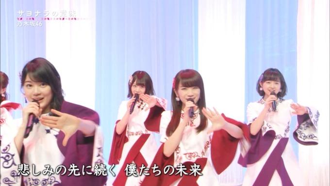 卒業ソング カウントダウンTVサヨナラの意味 (67)