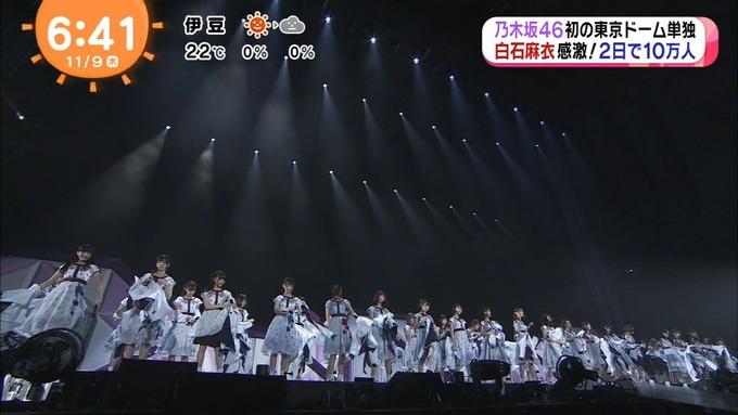 2017 めざましテレビ 乃木坂46真夏の全国ツアー2017 (8)