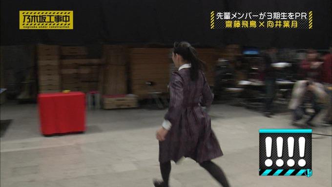 乃木坂工事中 齋藤飛鳥が向井葉月を紹介 (427)