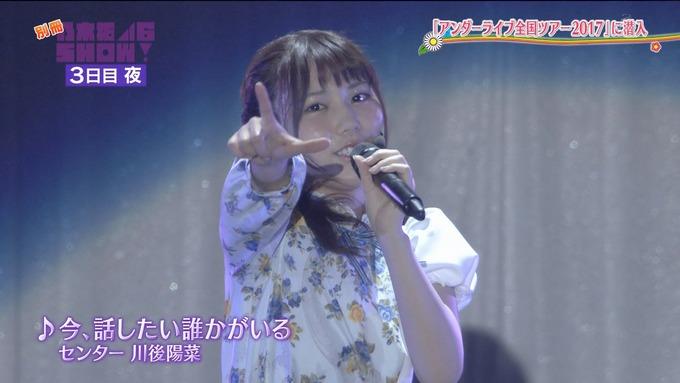 乃木坂46SHOW アンダーライブ (44)