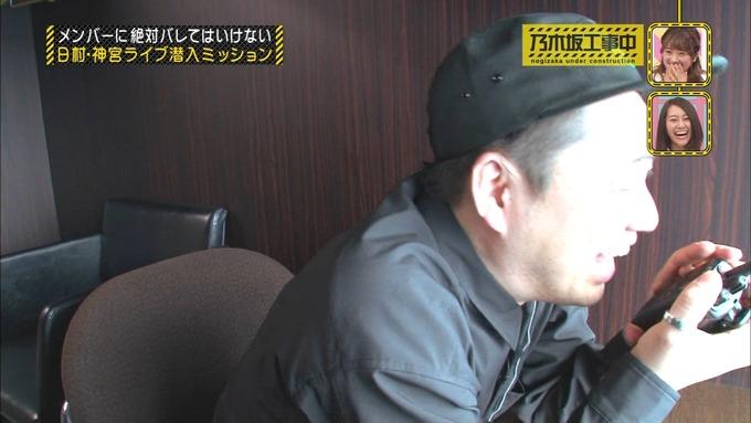 乃木坂工事中 日村密着⑥ (67)