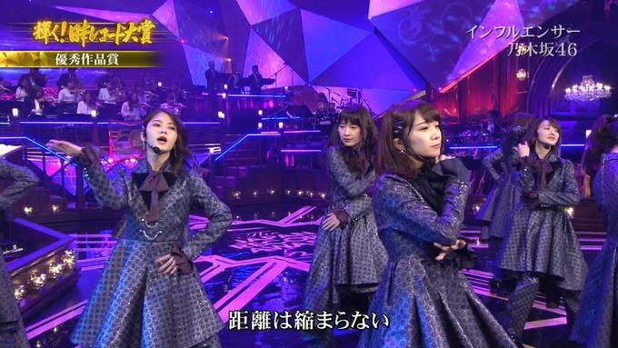 30 日本レコード大賞 乃木坂46 (132)