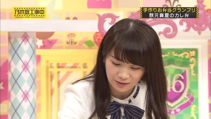 乃木坂工事中 お弁当グランプリ 秋元真夏① (45)