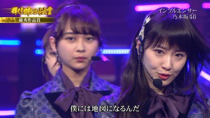 30 日本レコード大賞 乃木坂46 (72)
