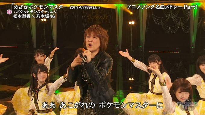 13 FNS歌謡祭 ① (45)